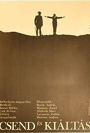 Csend és kiáltás(1968) Poster - Movie Forum, Cast, Reviews