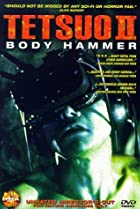 Image of Tetsuo II: Body Hammer