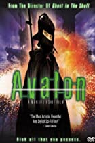Image of Avalon