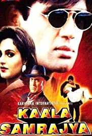 Kaala Samrajya Poster