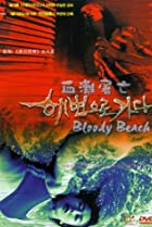 Image of Bloody Beach