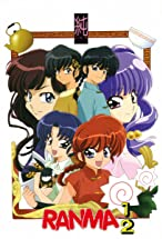 Primary image for Ranma ½
