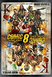 Comic 8: Casino Kings Part 2 (2016)