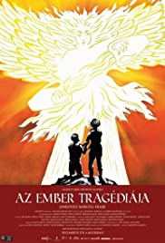 Az ember tragédiája (2011) Poster - Movie Forum, Cast, Reviews