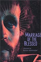 Image of Marriage of the Blessed