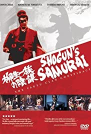 The Shogun's Samurai (1978) Poster - Movie Forum, Cast, Reviews