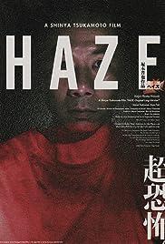 Haze(2005) Poster - Movie Forum, Cast, Reviews