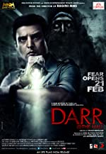 Darr the Mall(2014)