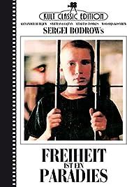 S.E.R. - Svoboda eto rai Poster
