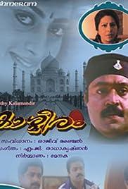 Kashmeeram Poster