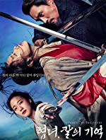 Memories of the Sword(2015)