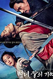 Memories of the Sword (2015) Poster - Movie Forum, Cast, Reviews