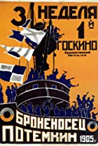 Image of Battleship Potemkin