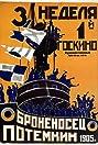 Battleship Potemkin (1925) Poster