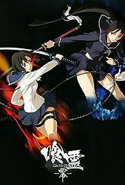 Ga-rei: Zero Poster - TV Show Forum, Cast, Reviews