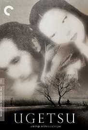 Kenji Mizoguchi: The Life of a Film Director(1975) Poster - Movie Forum, Cast, Reviews