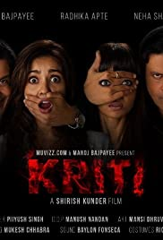 Kriti (2016) Poster - Movie Forum, Cast, Reviews