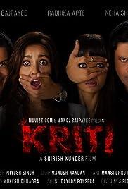 Kriti(2016) Poster - Movie Forum, Cast, Reviews