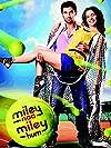 Miley - Naa Miley - Hum