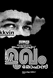 Mukham Poster