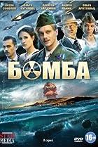 Image of Bomba