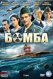 Bomba Poster