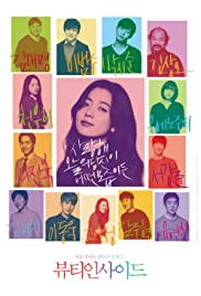 Nonton Film The Beauty Inside (2015)