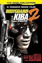 Image of Bodigaado Kiba: Shura no mokushiroku