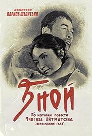 Znoy Poster