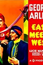 Image of East Meets West