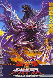 Godzilla vs. Megaguirus Poster