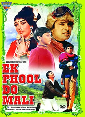 Ek Phool Do Mali watch online