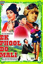 Ek Phool Do Mali(1969) Poster - Movie Forum, Cast, Reviews