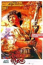 Armour of God(1986)