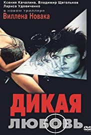 Dikaya lyubov Poster