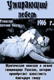 Umirayushchii lebed Poster