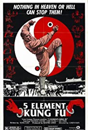 Zhang San Feng du chuang Shao Lin Poster