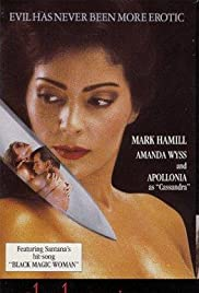 Black Magic Woman (1991) Poster - Movie Forum, Cast, Reviews
