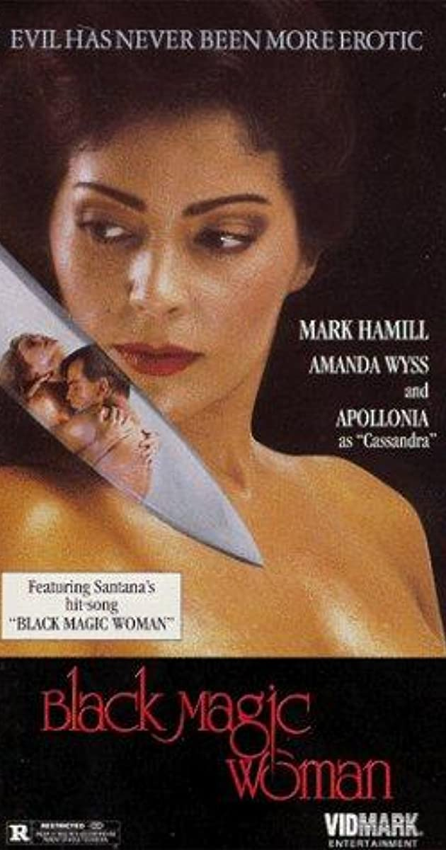 Turkish sex film