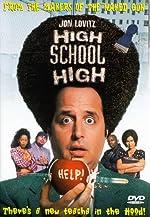 High School High(1996)