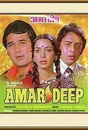 Amar Deep Poster