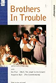 Brothers in Trouble (1995) Poster - Movie Forum, Cast, Reviews