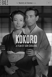 Kokoro (1955) Poster - Movie Forum, Cast, Reviews