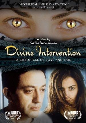 Image Yadon ilaheyya Watch Full Movie Free Online