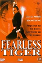 Primary image for Fearless Tiger