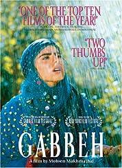 Gabbeh (1997)