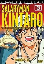 Sarariiman Kintarô
