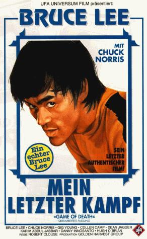 Bruce Lee in Game of Death (1978)