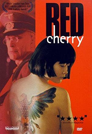 Red Cherry 1996 with English Subtitles 11