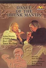 Dance of the Drunken Mantis